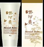 Blemish Balm Cream Review